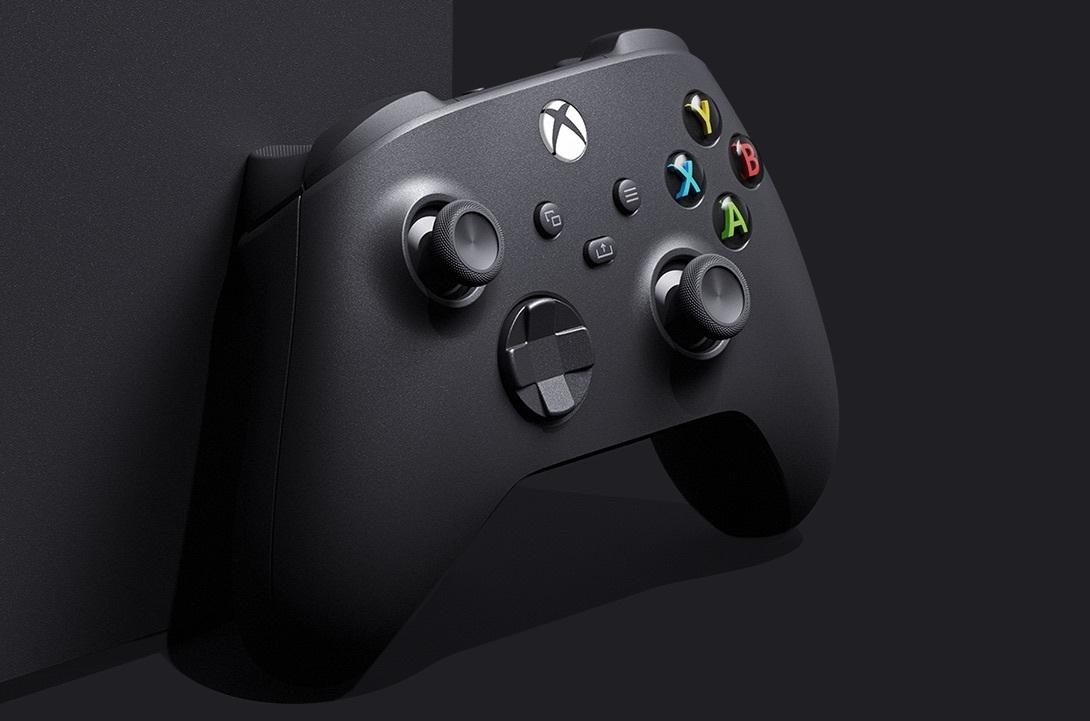 Xbox Series X Kontrolcü