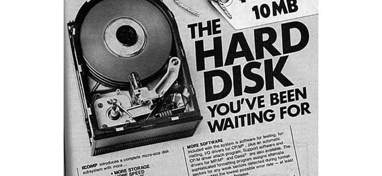 Hard Diskler Hakkında Çok Az Bilinen 12 Şey
