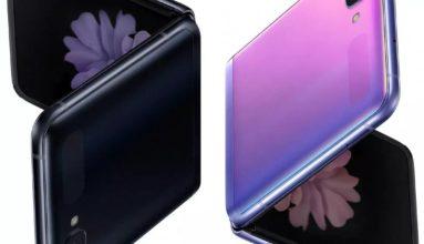 Samsung, Yeni Dikey Katlanabilen Telefonu Galaxy Z Flip'in Reklamını Yayınladı!