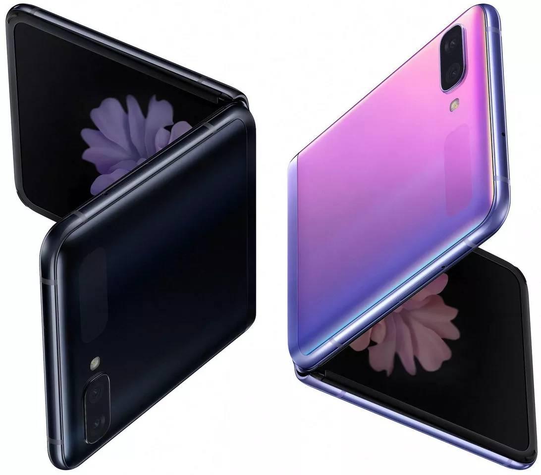 Samsung Galaxy Z Flip Reklamı